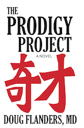 The Prodigy Project